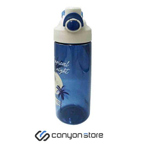 بطری آب 670 میلی لیتری سیله